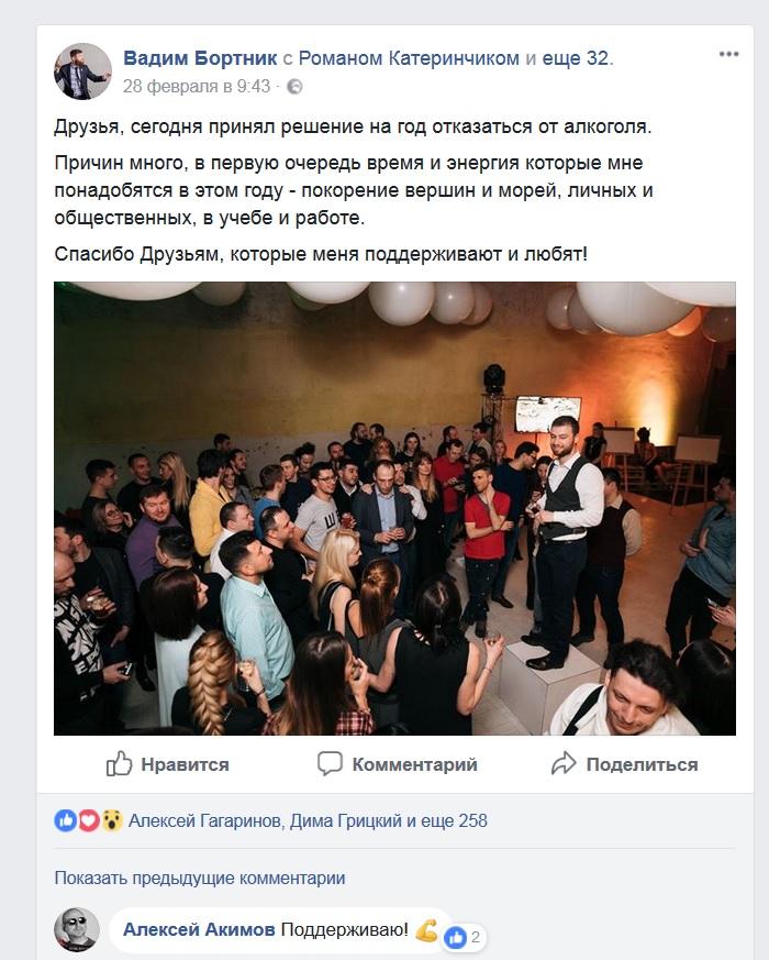 Вадим Бортник - известный харьковский ресторатор отказался от алкогольного вина